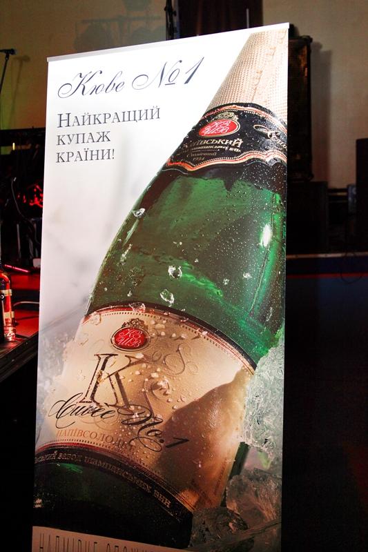 бізнес зустріч – презентація продукції Київського заводу шампанських вин