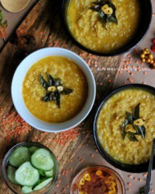 Burmese Lentil Soup