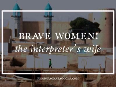 The families of Afghani & Iraqi interpreters