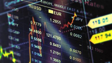 Photo of EUR / USD: Trend channel wobbles – UBS column