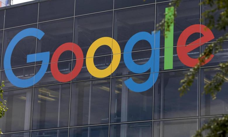 Photo of Google gets record amount at record interest