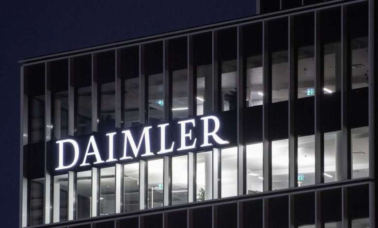 Photo of Daimler and BMW give part to the rail subsidiary Mobimeo