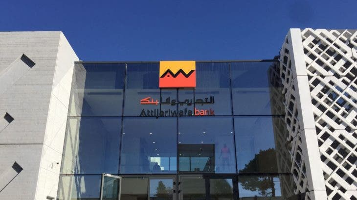 Photo of Impacted by Covid-19, Attijariwafa bank increases its share capital