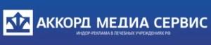 Аккорд Медиа Сервис