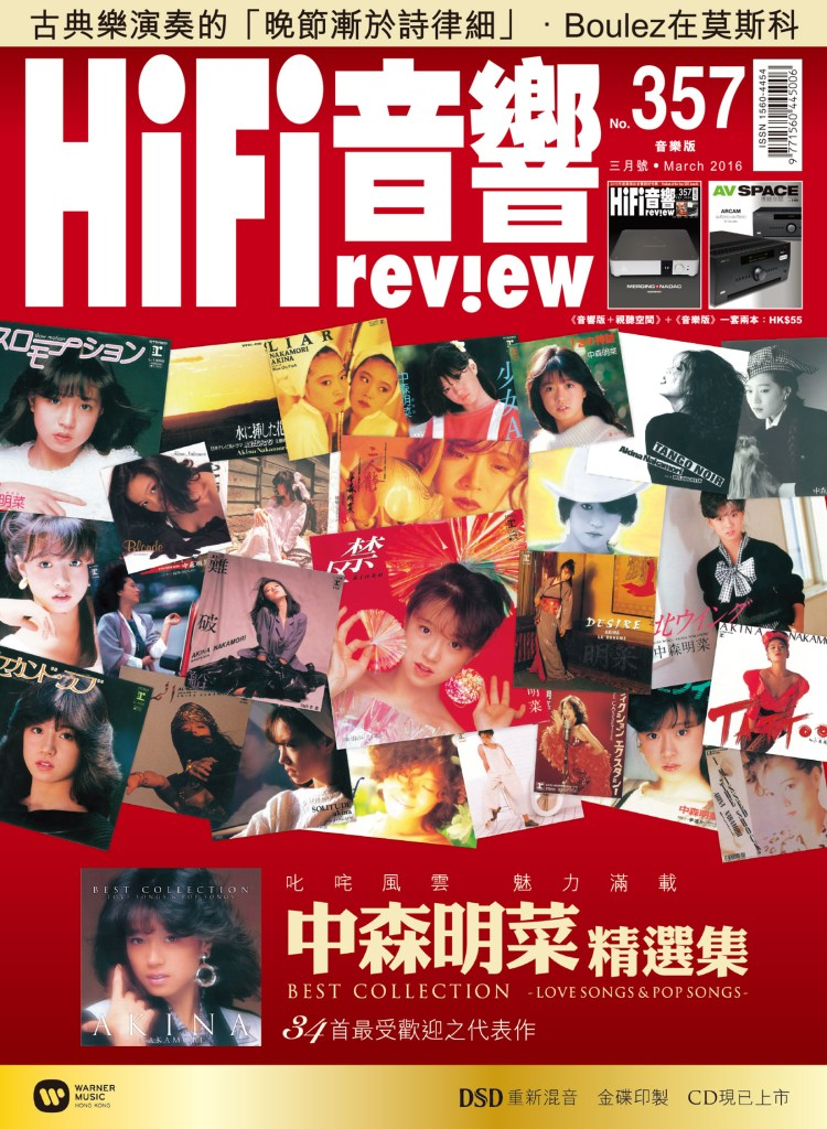 Cover 2nd Software
