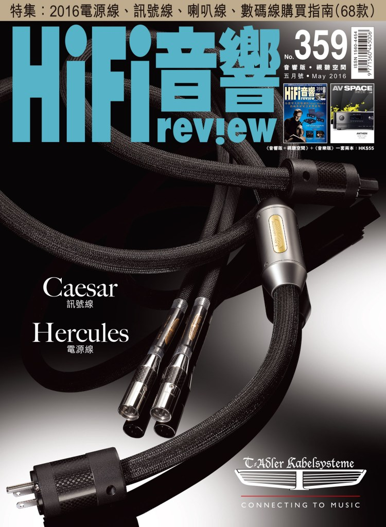 Hardware 2nd Cover