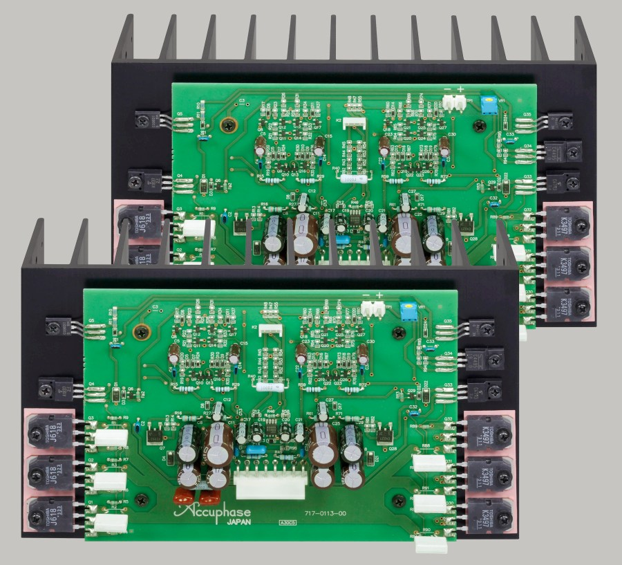 e-470_power_amp_pair