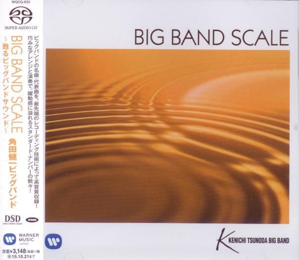 Kenichi Tsunoda Big Band《Big Band Scale》