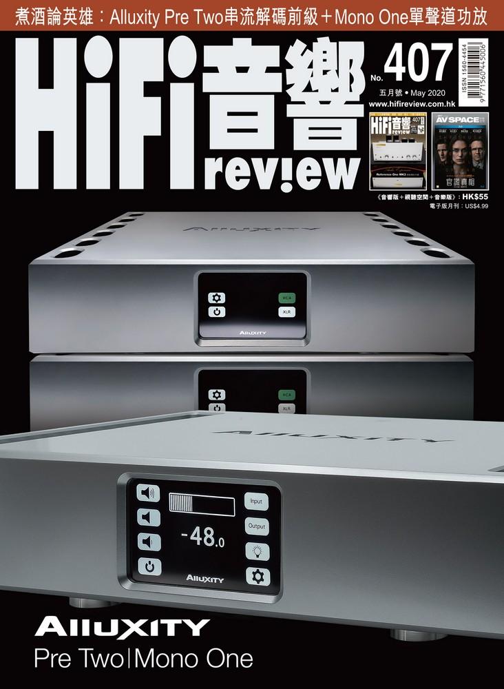 407 期《Hi Fi Review》經已出版