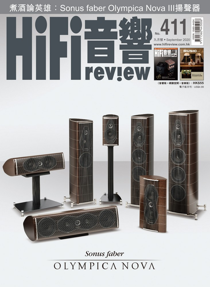 411 期《Hi Fi Review》經已出版
