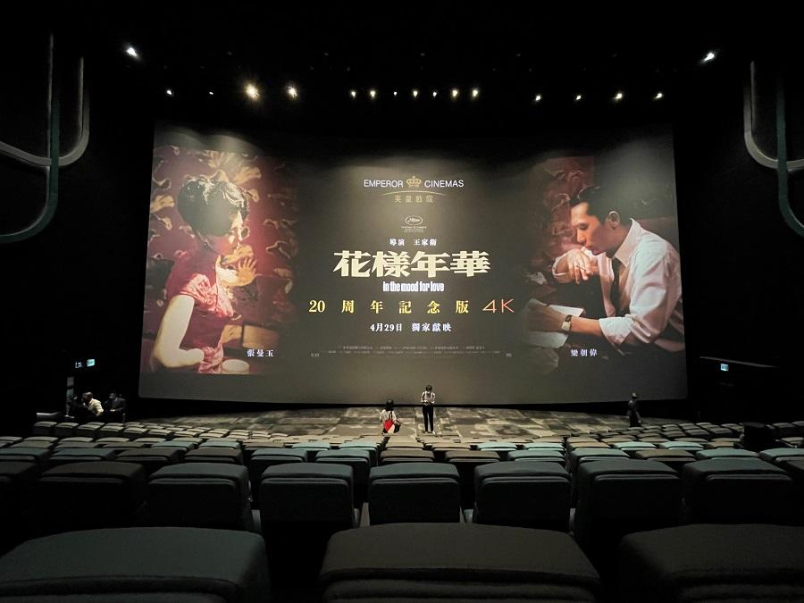 王家衛電影由《花樣年華》20 周年 4K 修復版重新出發