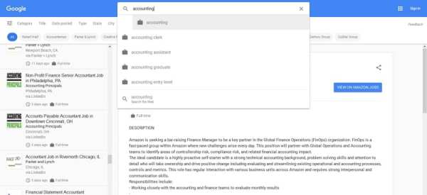 Google for Jobs - Suche per Autovervollständigen berücksichtigt auch verknüpfte Begriffe