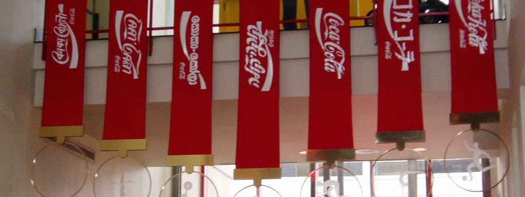 My New Stock Investment: The Coca Cola Company