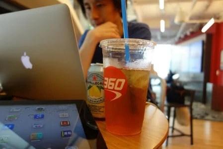 Capital One 360 Cafe San Francisco