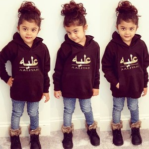 Personalised_Arabic_Hoodies