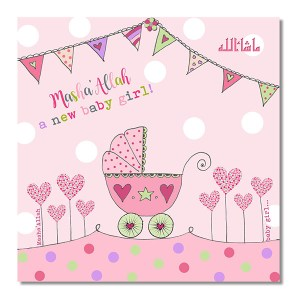 Islamic baby Girl greeting card