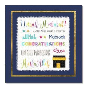 Umrah Mubarak greeting card