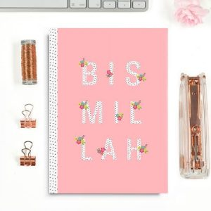 Bismillah Notebook Blush