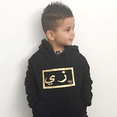 Arabic_Name_Hoodie-1