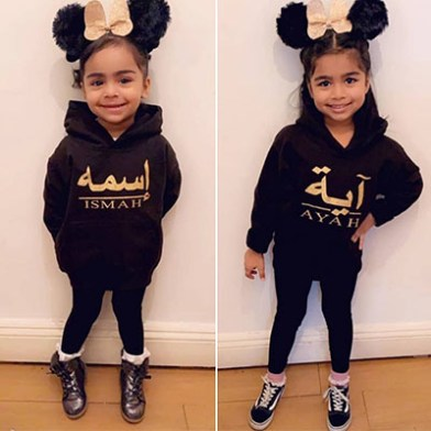 Personalised_Arabic_Hoodies1
