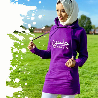 Personalised_Arabic_Hoodies2