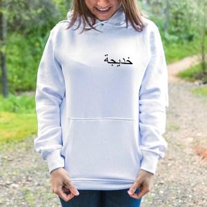 Personalised unisex hoodies