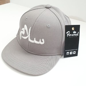 Arabic-kids-caps