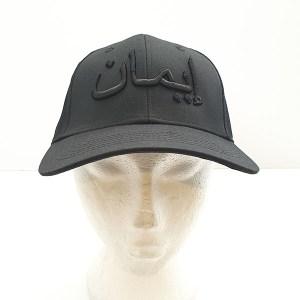 Arabic_hat