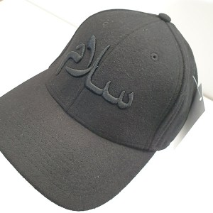 Salaam_Arabic_cap1
