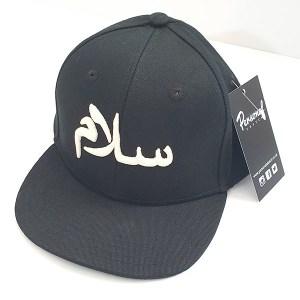 Salaam_kids_hat