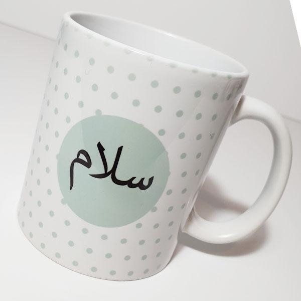 Salaam_mug
