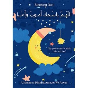 Sleeping_duaa