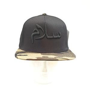 arabic_baseball_cap