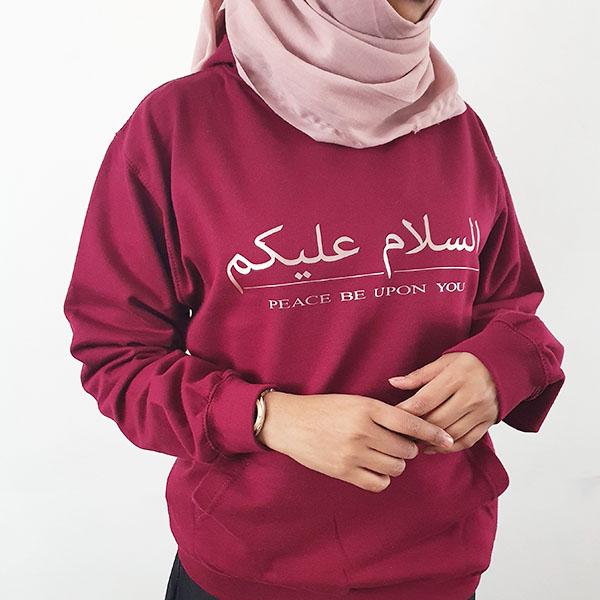 arabic_hoodies