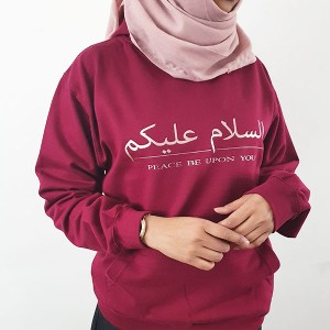 arabic_hoodies