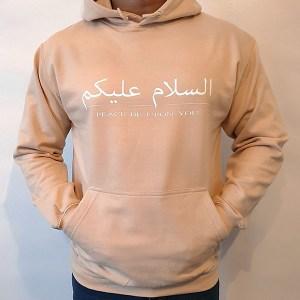 arabic_islamic_hoodie