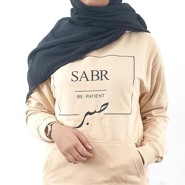 islamic_arabic_hoodies