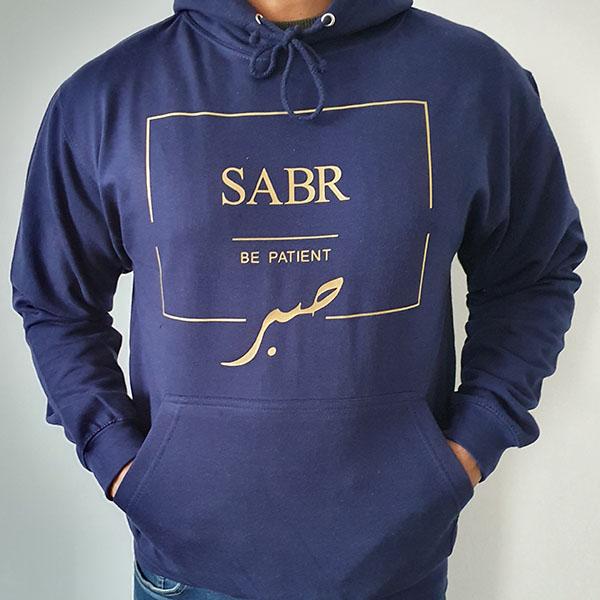 sabr_patient_arabic_hoodie