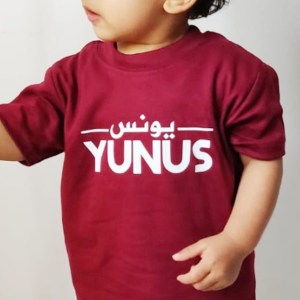 personalised-Tshirts-arabic
