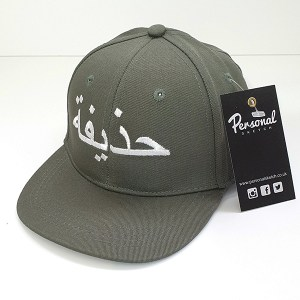 personalised_arabic_children_cap