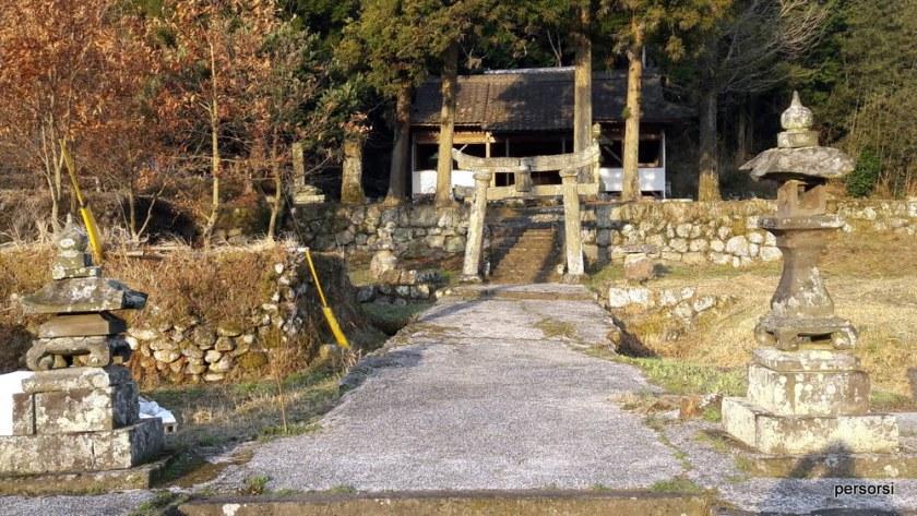 Santuario scintoista
