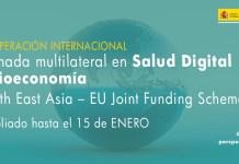 """Llamada multilateral en """"Salud Digital"""" y """"Bioeconomía"""" en el marco del Southeast Asia – Europe Joint Funding"""