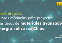 búsqueda socios materiales avanzados y energía eólica