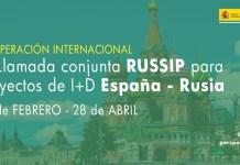 llamada RUSSIP cooperacion tecnologica españa rusia