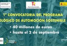 Convocatoria programa tecnologico convocatoria automoción