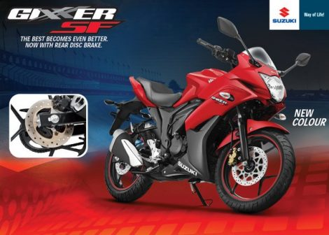 Suzuki GIXXER SF 2016 Red Colour 2016 pertamax7.com