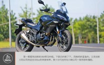 CX350-6A Adventure China 24 p7