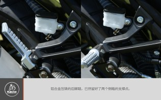 CX350-6A Adventure China 7 p7