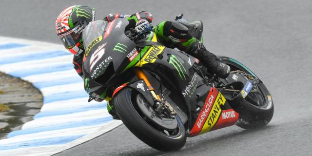 johann zarco motul japan grand prix 2017