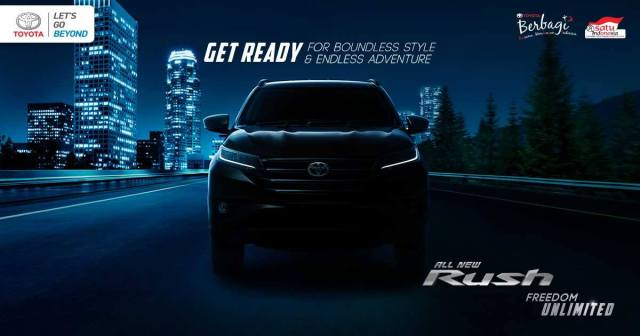 teaser All New Toyota Rush 2018 Baby Fortuner